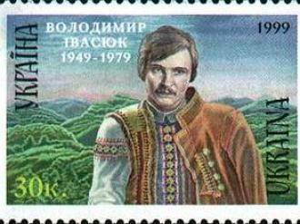 /Files/images/2019/vvasyuk/Stamp_of_Ukraine_s236.jpg